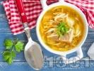 Рецепта Супа с картофи, свинско месо и фиде